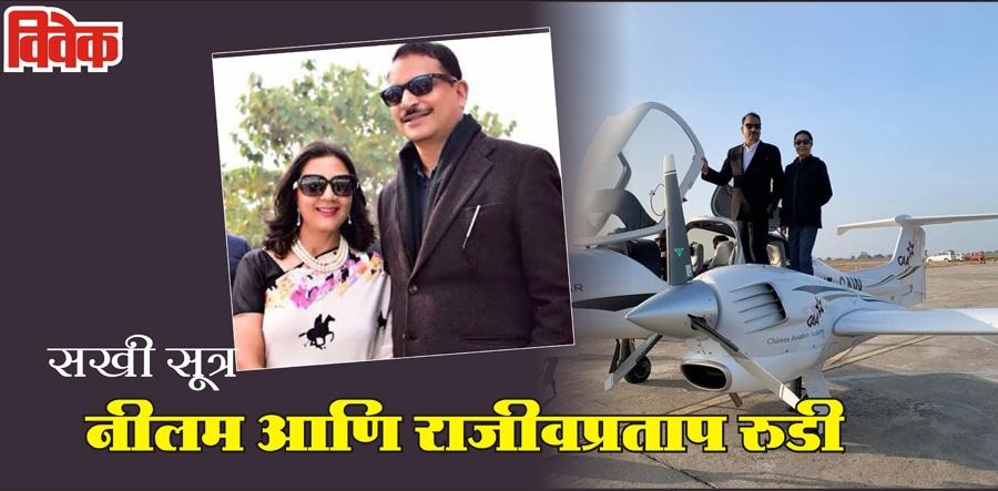 Personal Life of Rajiv Pr