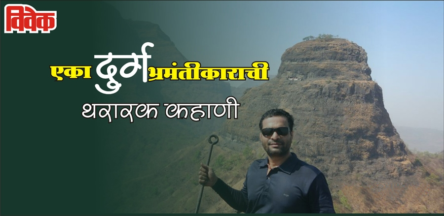 Durg Tourism_1