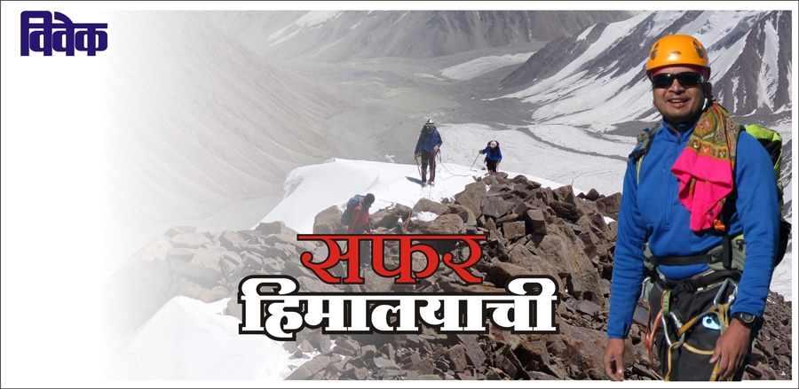 Rajesh Gadgil_1&nbs