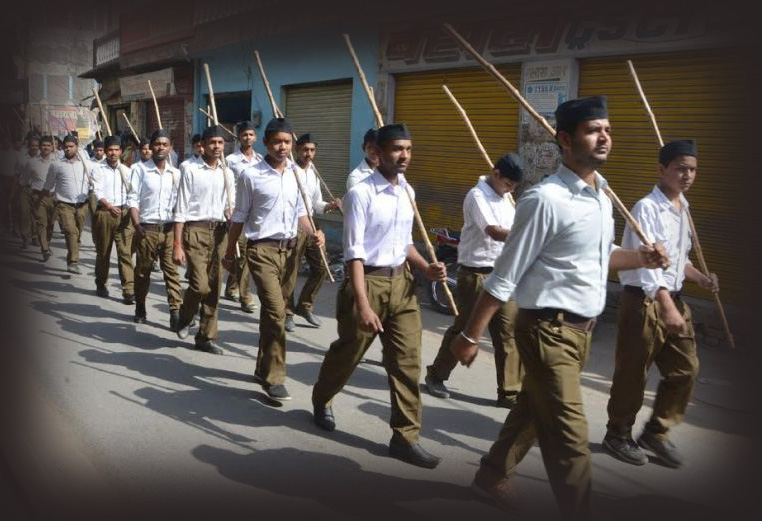 RSS Thinks shree Ram Temp