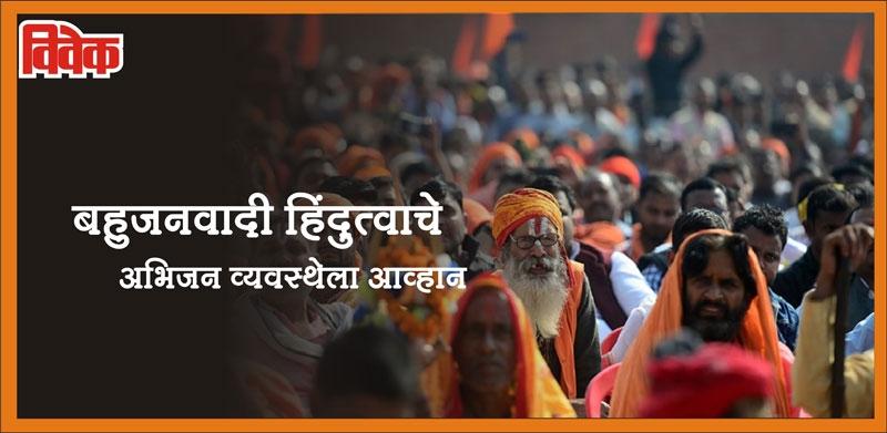 hindu_1H x W: