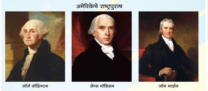 savidhan_1H x