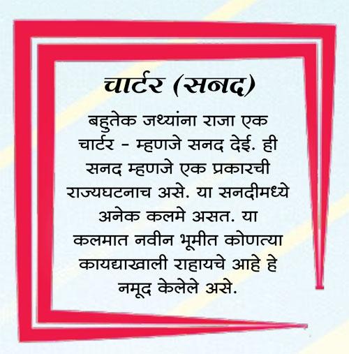 savidhan_3H x