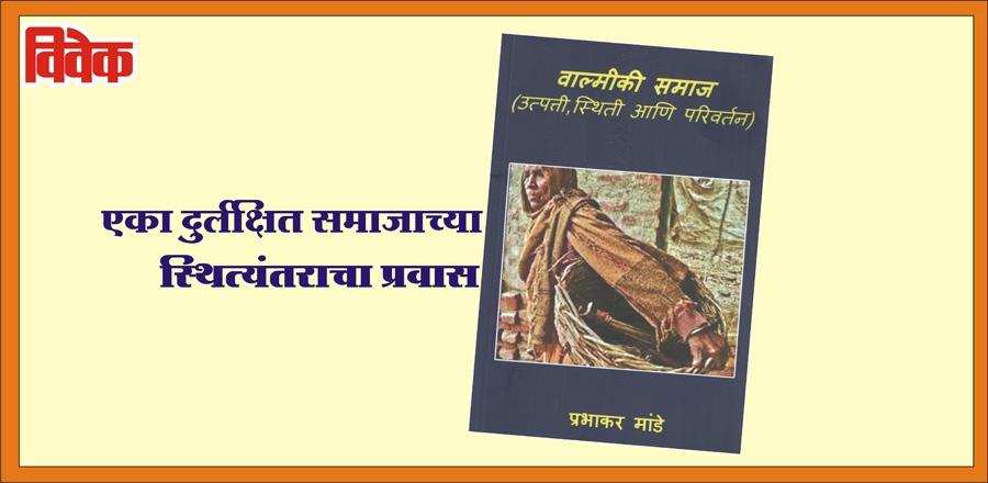 book_1H x W: