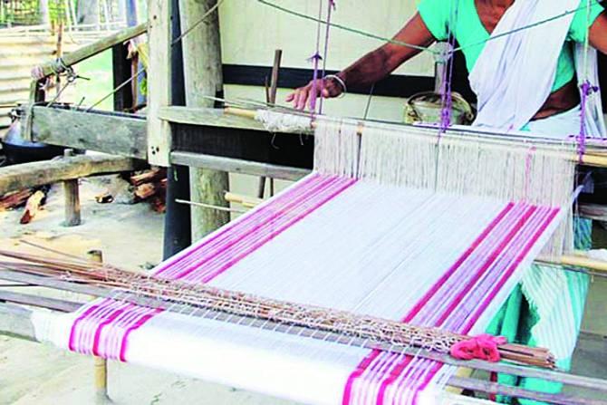 Handloom Industry _1&nbs