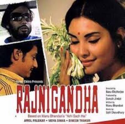Rajnigandha 1974 full hin