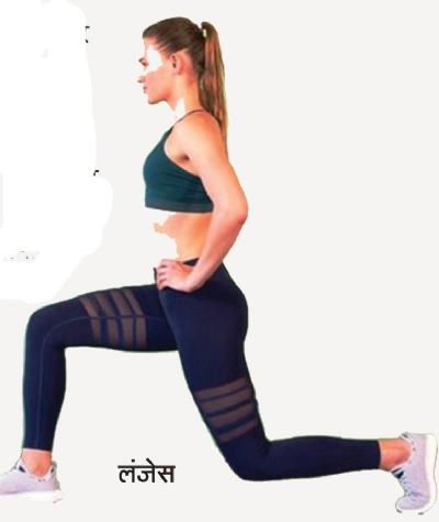exercises_1H