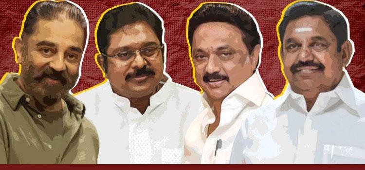 2021 Tamil Nadu Legislati