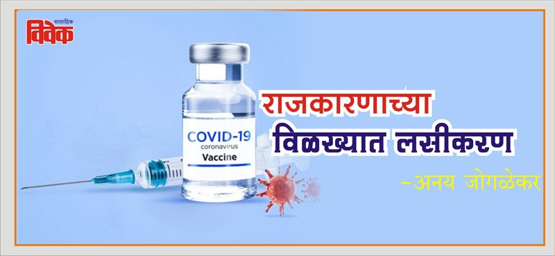 Vaccination _1