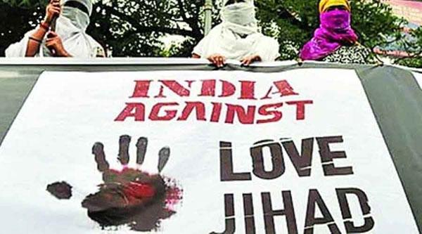 love jihad_4H