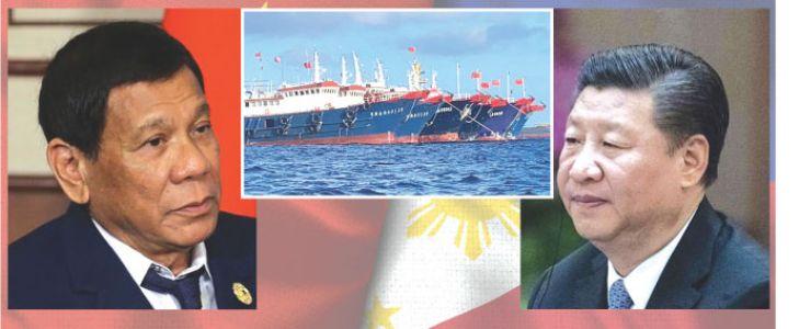 चीन - फिलिपिन्स  तणावपूर्व   संबंध
