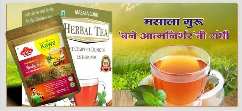 Tea substitutes Herbal te