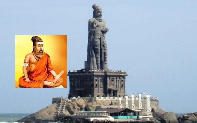 Thiruvalluvar, commonly k