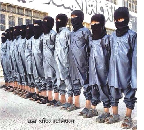 Terrorism _4H