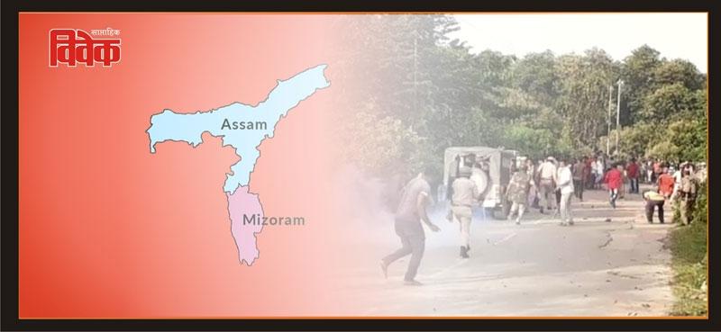 mizoram_2H x