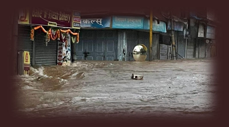 flood_2H x W: